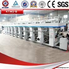 PVC Shrink Film Label Printing Machine, Shrink Sleeve Label Printing Machine, Bottle Label Printing Machine