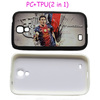 Sublimation PC+TPU(2 in 1) case for Samsung Galaxy S4