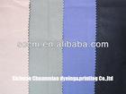 100% cotton fabric 300GSM