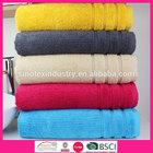 Factory Customized Egyptian Cotton Bath Towel