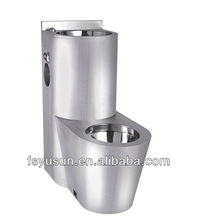 Stainless Steel Jail Combination toilet;Stainless Steel Prison toilet bowl
