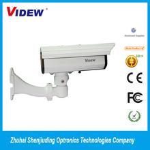 road surveillance cctv kamera