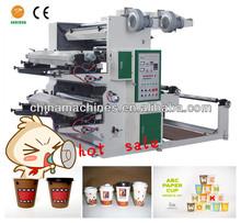 Super market 2 color plastic bag printing machine sale to russian