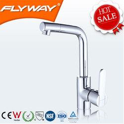 China 2014 hot sale GM51 Organs and units single handle basin faucet