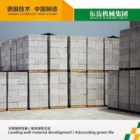 aac block raw material aluminum dongyue machinery group