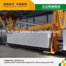 leader !aac automatic brick making machine dongyue machinery group