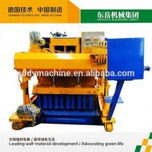 coal ash cement block making machine qtm6-25 dongyue machinery group