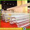 Best poultry equipment cheap automatic new design layer chicken cages