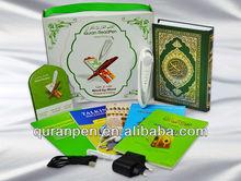 Malay Digital Quran PQ15 For Malaysian Indonesian Holy Quran Pena, pena baca al quran digital