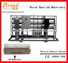 BLD-1 Automatic Water Treatment(Bottle line) Canton fair 1.1G56