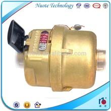 brass volumetric rotary piston water meter