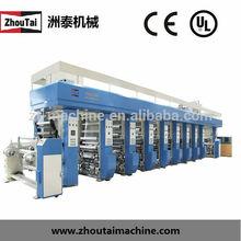 ZY150 Plastic Film Rotogravure Printing Machine