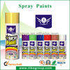 All Purpose Multi Colors Aerosol Spray Paint