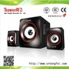 Techfly SR-517 poweful multimedia 2.1 channel computer speaker subwoofer 2*2030IC