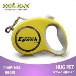Wholesale Pet Supplies/Dog Leash EB05S