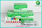 ELISA Tetracyclines (TCs) Test Kit antibiotic residue diagnostic kit