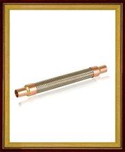 vibration eliminator