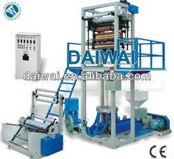 Plastic film machinery mini model plastic blown machine, Hdpe blow molding