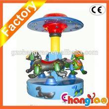 Dog Robot Carousel Amusement Room