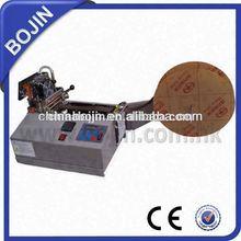 Best sales star pattern ribbon cutting machine BJ-A10