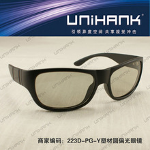 2013 hot selling polarized lens video glasses full hd manufacture