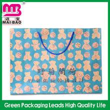 matt laminated customized logo design promotional fancy mini kraft paper gift bag