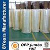 Low price bopp jumbo roll tape