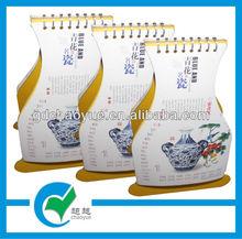 2014 top level special vase model calendar making