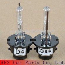 Car Auto Parts China factory Cnlight HID xenon D4S bulb
