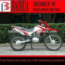 2014 Good 200cc dirt bike BH200GY