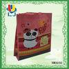 Custom Printing Shopping Bag, cheap printed shopping bags, kids shopping bag