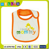 2014 hot sell wholesale cotton carter baby bib in China