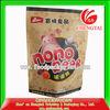 Food packaging supplier