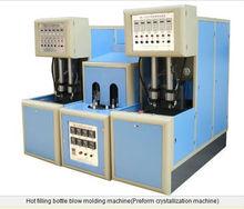 HY-H-II Crystallize preform hot filling pet bottle blowing machine 800 pcs/hr
