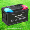 Yuasan DIN70MF Lead Acid 12V MF Battery for Auto Starting-12V70AH