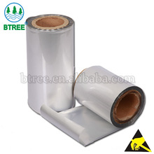 Btree ESD Moisture Barrier Film For Making Moisture Barrier Bag
