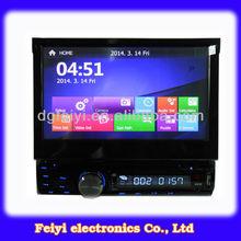 Universal 12V 1 din 7 inch touch screen car dvd GPS navigation
