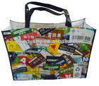 2014 Fashion Design pp Laminated Eco Woven Shopping Bag