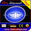 50% discount hot selling 12v 5w car door logo light for MASTERMIND car