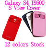For Samsung Galaxy S4 I9500 Window View battery cover Case