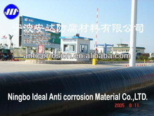 Polyethylene Film Anticorrosion Tape Anti corrosion Coating for Underground Steel Pipe Coating
