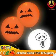 free sample alibaba express wholesale halloween led balloon with pumpkin factory direct led balloon