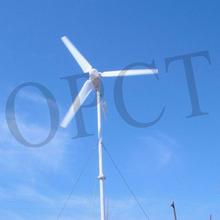 Industrial utiliza la turbina de viento/generador de viento