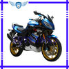 250CC Racing Bike 250XQ-3B(5Gears)