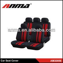full set universal car seat cover
