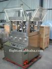 Rotary tablet press machine ZPY33E
