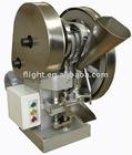 Camphor tablet press machine TDP-5B