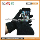 New design touch screen glove