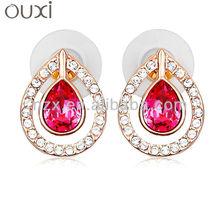OUXI 2015 fashionable korean stud earrings with Austria Crystal 20102