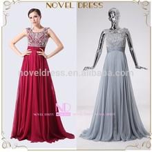 #13014A Amazing Scoop-neck Cap Sleeve Chiffon Floor-Length Bead Bodice Prom Dress